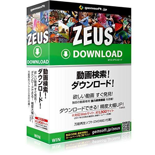 ZEUS DOWNLOAD ダウンロード万能~動画検索・ダウンロード | ボックス版 | Win対応