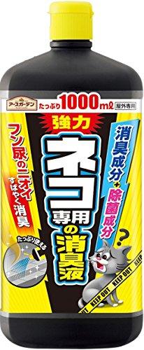 アース製薬 アースガーデン ネコ専用の消臭液 1000ml