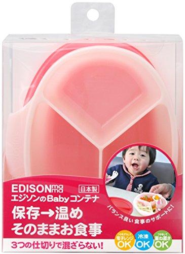 エジソン フードコンテナ エジソンのベビーコンテナ ピンク 3つの離乳食が1つにまとまる