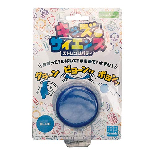 キッズサイエンス ストレンジパティ ブルー KDS-03
