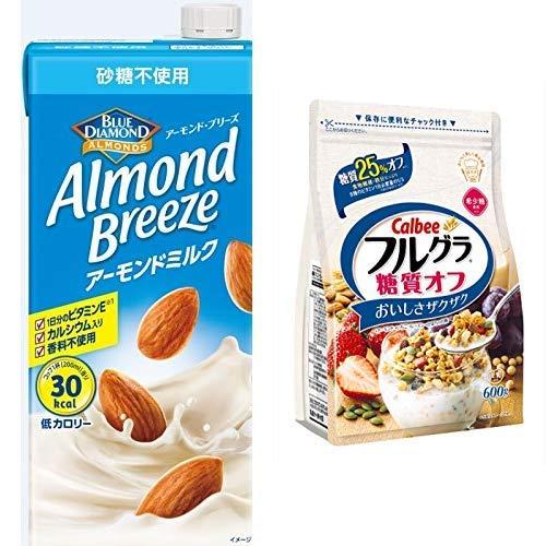 【セット買い】カルビー フルグラ 糖質オフ 600g×6袋+アーモンド・ブリーズ 砂糖不使用 1L×6本
