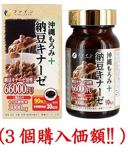ファイン 沖縄もろみ+納豆キナーゼ(450mg*90粒) (3個購入価額)