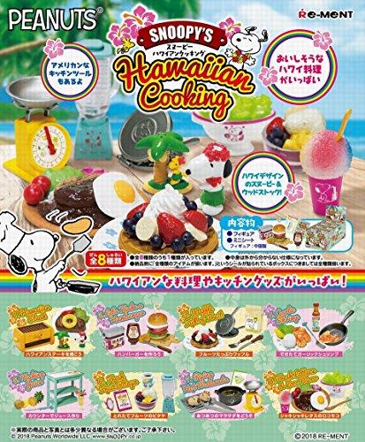 スヌーピー Hawaiian Cooking BOX商品 1BOX=8個入り、全8種類