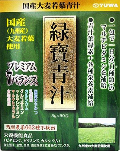ユーワ 緑寶青汁 50包