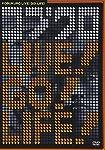 コブクロ LIVE! GO! LIFE! [DVD]