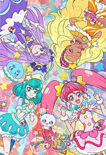 70ピース 子供向けパズル スター☆トゥインクルプリキュア ワタシだけのイマジネーション! 【こどもジグソーパズル】