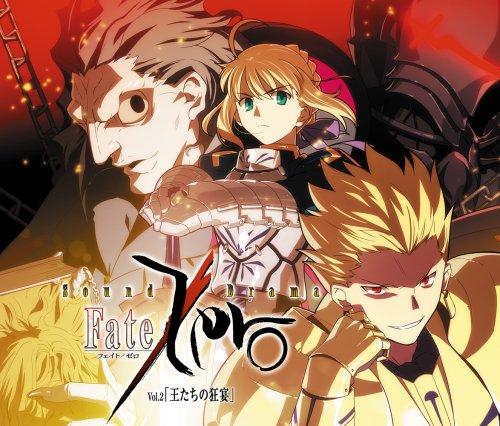 SOUND DRAMA Fate/zero vol.2