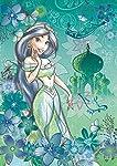108ピース ジグソーパズル アラジン Jasmine(ジャスミン)―exotic emerald― 【パズルデコレーション】(18.2x25.7cm)
