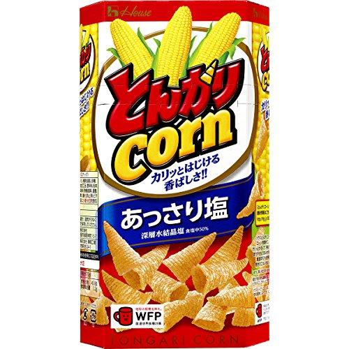 ハウス食品 とんがりコーン(あっさり塩) 75g×20個入