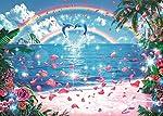 500ピース ジグソーパズル ラッセン フラワー オブ パラダイス【光るパズル】 (38x53cm)