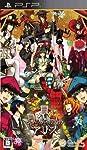 ジョーカーの国のアリス (通常版) - PSP