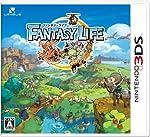 ファンタジーライフ(特典なし) - 3DS