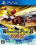 Winning Post 8 2016 - PS4