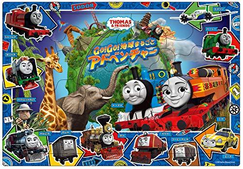 32ピース 子供向けパズル ステップ脳シリーズ ステップ2 映画きかんしゃトーマス GO!GO!地球まるごとアドベンチャー 【ピクチュアパズル】