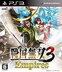 Sengoku Musou 3 Empires [Japan Import] [並行輸入品]