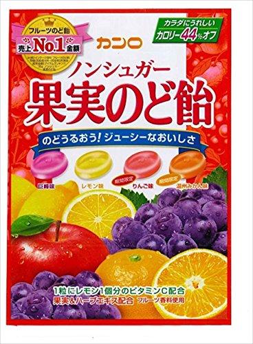 カンロ ノンシュガー 果実のど飴 90g