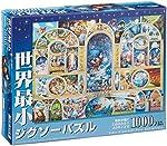 1000ピース ジグソーパズル ディズニーオールキャラクタードリーム 世界最小1000ピース(29.7x42cm)