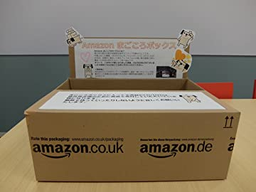 Amazonまごころボックスプロジェクト ― 古本回収&募金 ―