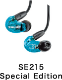 SHURE SE215 Special Edition