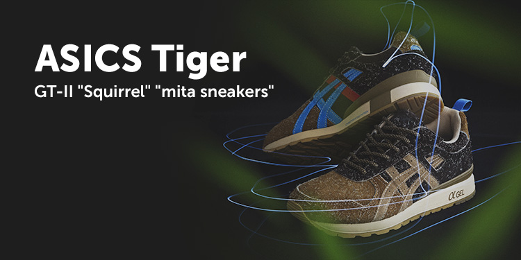 "ASICS Tiger GT-II ""Squirrel"" ""mita sneakers"""