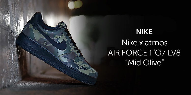 "Nike x atmos AIR FORCE 1 '07 LV8 "" Mid Olive"""