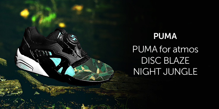 PUMA for atmos DISC BLAZE NIGHT JUNGLE