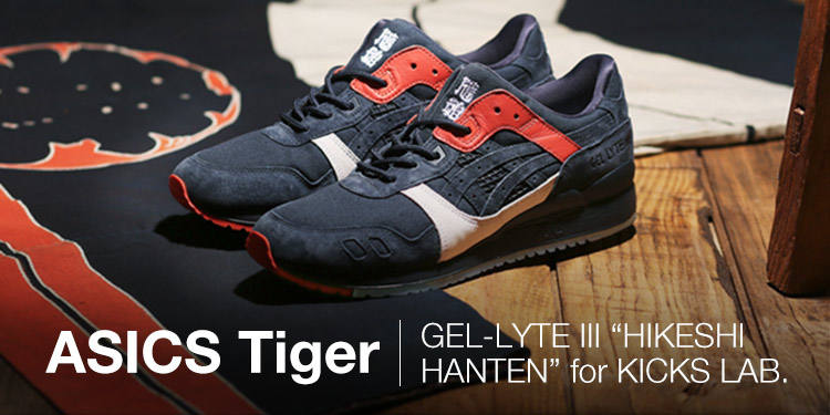 "ASICS Tiger GEL-LYTE III ""HIKESHI HANTEN"" for KICKS LAB"