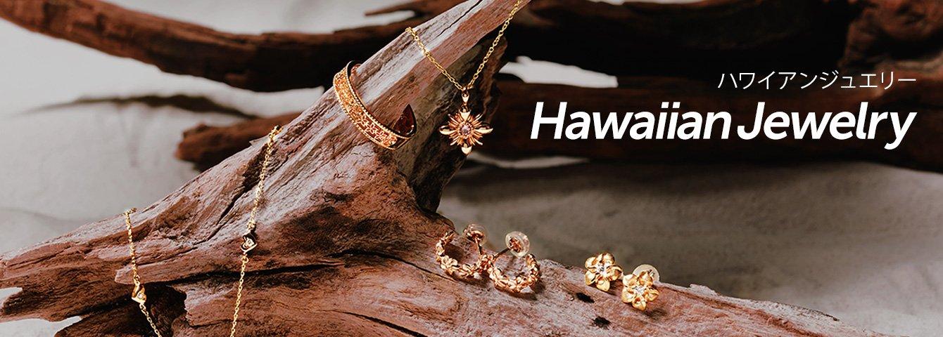 hawaiian_jewelry