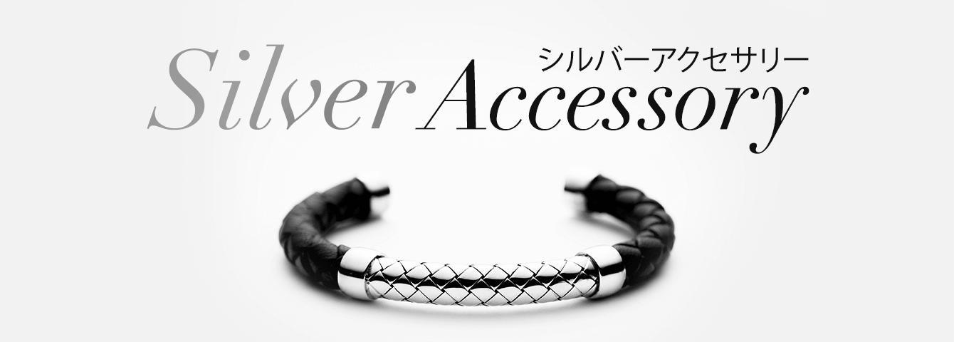 mens_silver_accessory