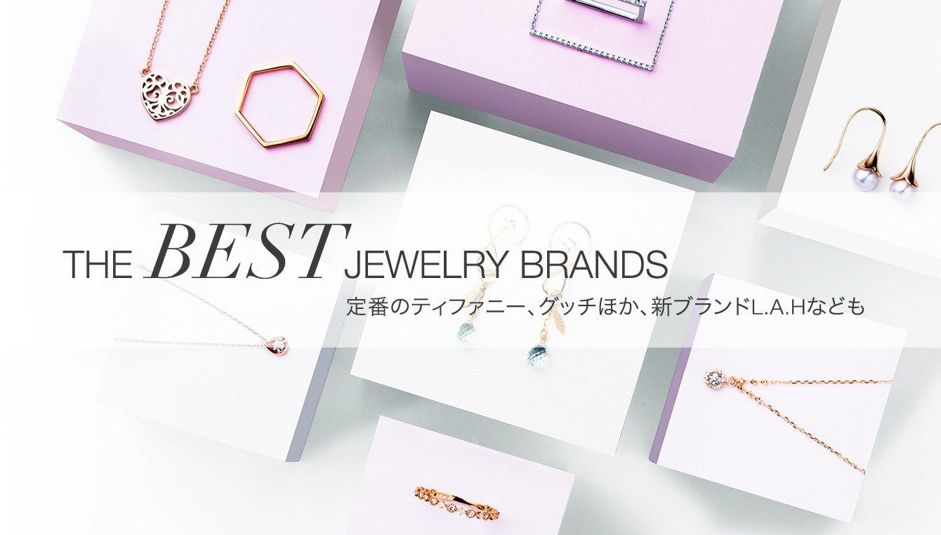 Best Brands Jewelry