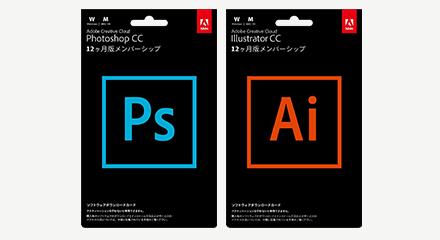 Adobe (アドビ) グラフィックソフト