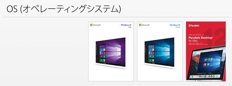 OS (オペレーティングシステム)
