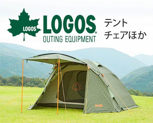 logos アウトドア キャンプ用品