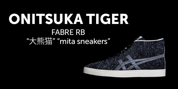 "ONITSUKA TIGER FABRE RB ""大熊猫"" ""mita sneakers"""