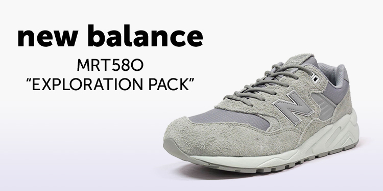 "new balance MRT580 ""EXPLORATION PACK / SPACE"