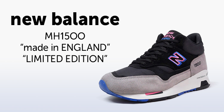 "new balance MH1500 ""made in ENGLAND"" ""LIMITED EDITION"""