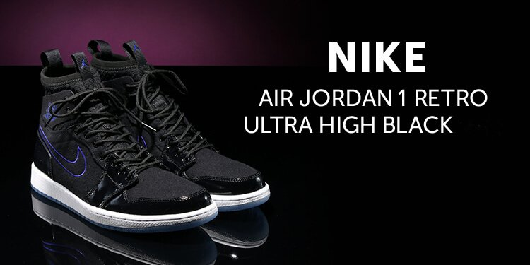 NIKE AIR JORDAN 1 RETRO ULTRA HIGH BLACK