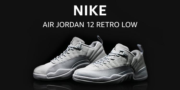 NIKE AIR JORDAN 12 RETRO LOW