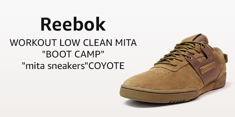 "Reebok WORKOUT LOW CLEAN MITA ""BOOT CAMP"" ""mita sneakers"" COYOTE"