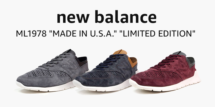 "new balance ML1978 ""made in U.S.A."" ""LIMITED EDITION"""