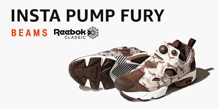 BEAMS / Reebok CLASSIC × BEAMS / 別注 INSTA PUMP FURY