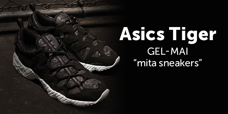 "ASICS Tiger GEL-MAI ""mita sneakers"""