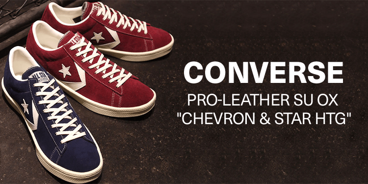 "CONVERSE PRO-LEATHER SU OX ""CHEVRON & STAR HTG"" NVY/WHT/NAT"