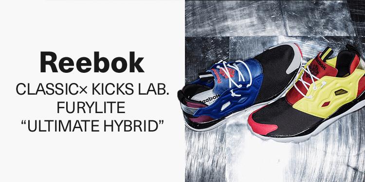 """Reebok CLASSIC× KICKS LAB. FURYLITE """"ULTIMATE HYBRID"""""""