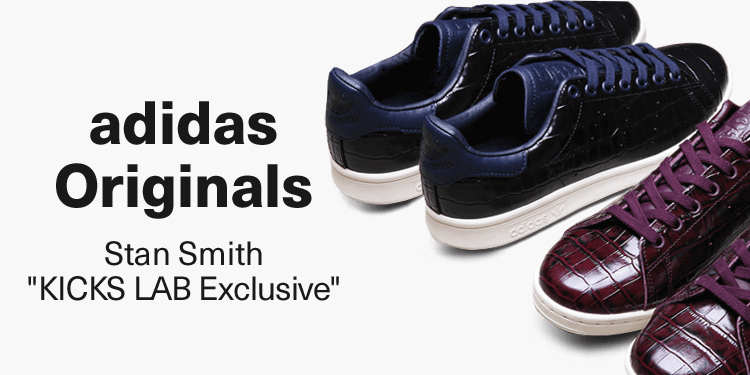 "adidas Originals Stan Smith ""KICKS LAB Exclusive"""