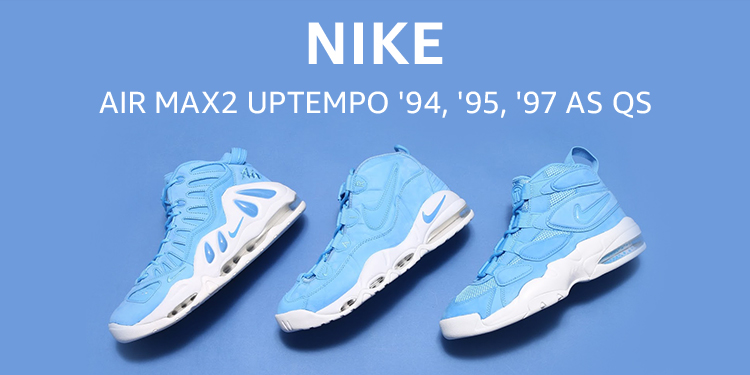 NIKE AIR MAX2 UPTEMPO '94, '95, '97 AS QS