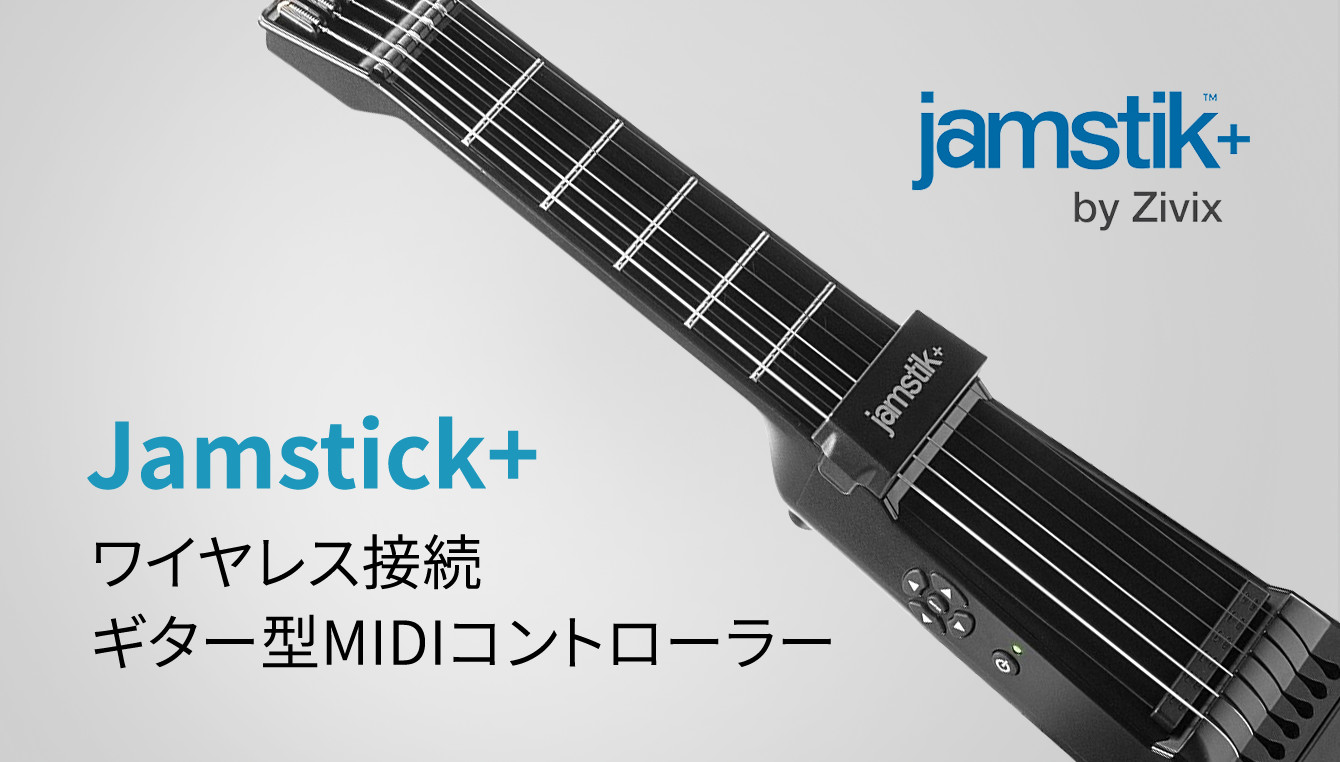 Amazon Launchpad: jamstik+