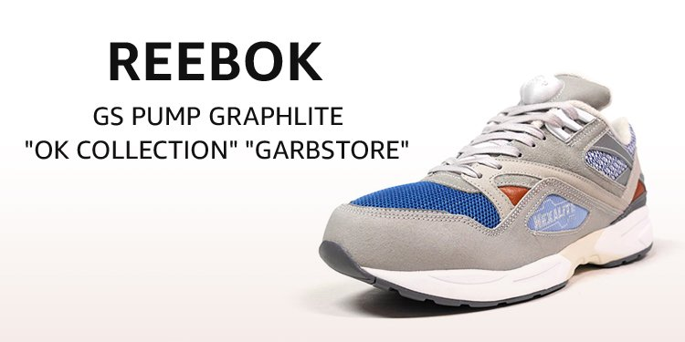 "Reebok GS PUMP GRAPHLITE ""OK Collection"" ""GARBSTORE"""