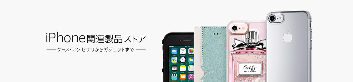 iPhoneStore