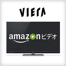 VIERA TV